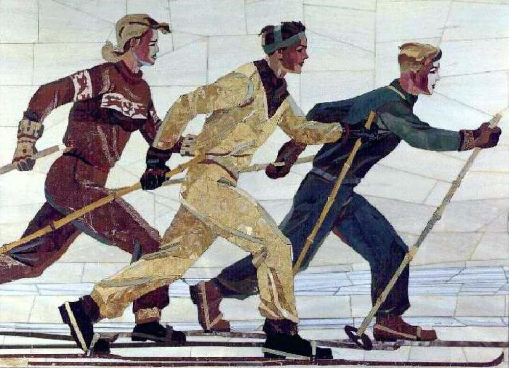 Дейнека Александр Александрович 1950 Лыжники. Флорентийская Мозаика 1950