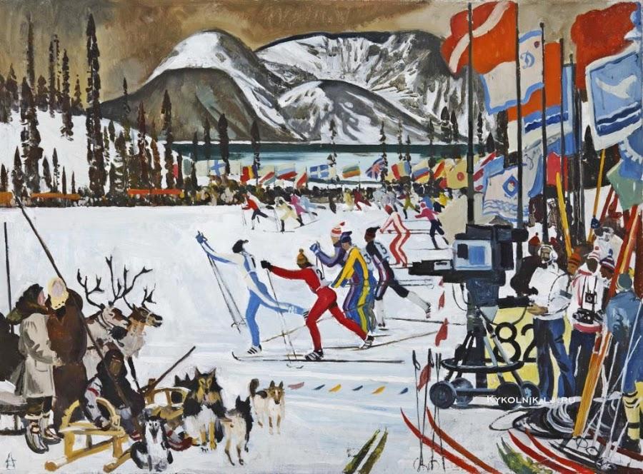 Блиок Андрей Николаевич (Россия, 1946) «Праздник Севера в Кировске» 1972