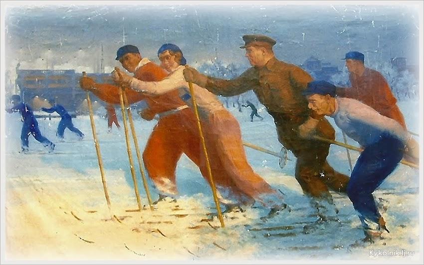 Дормидонтов Николай Иванович (Россия, 1898-1962) «Киров на лыжной прогулке» 1937