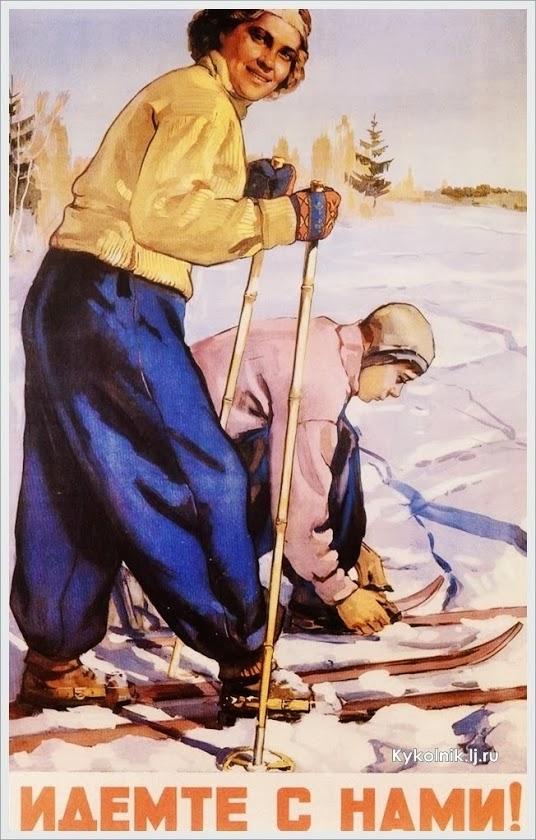 Коминарец (Коменарец) Игорь Александрович (Россия, 1923) «Идемте с нами!» 1955