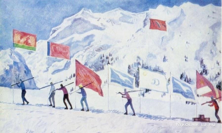 Павлов Юрий Михайлович (Россия, 1935) «Утро в горах»
