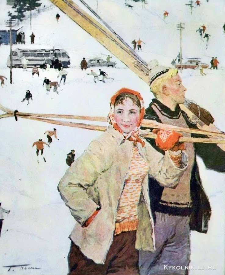 Песис Георгий Александрович (Россия, 1928-1980) «Снег»