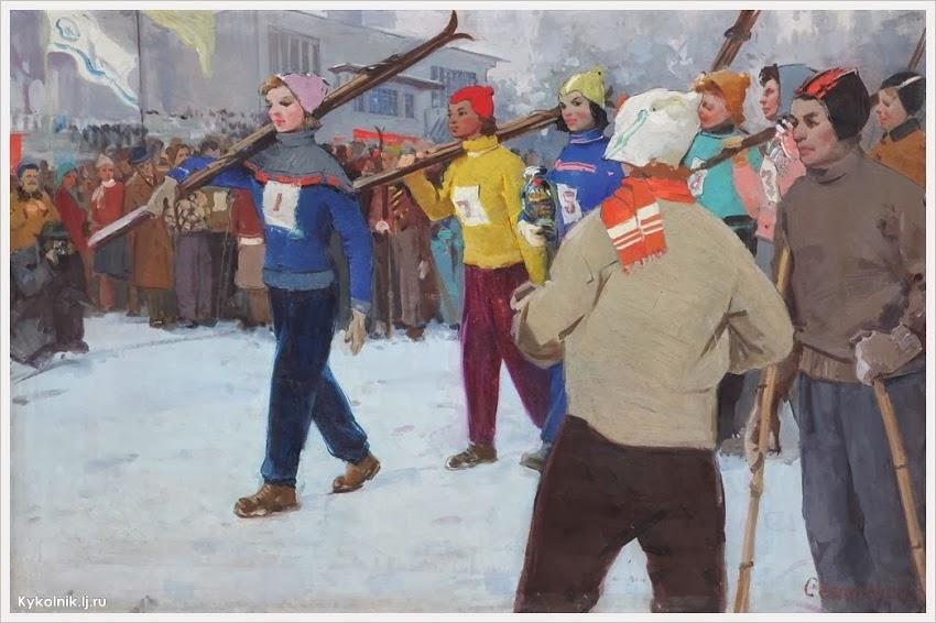 Семыкина Людмила Николаевна (Россия, 1924) «Победители соревнований» 1950-е