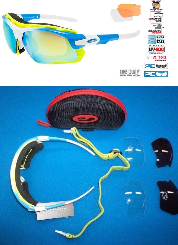 Okulary na narty biegowe T637-3+etui